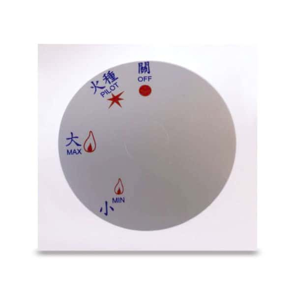 on off self adhesive gas control label 2